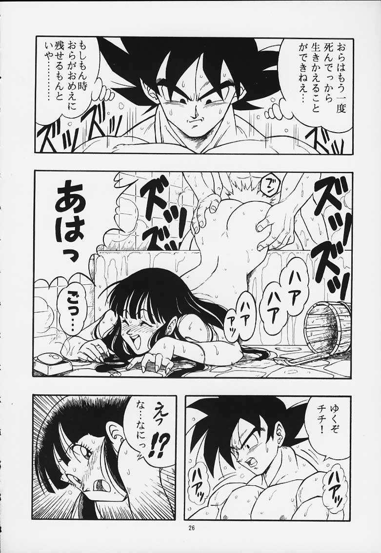 DRAGONBALL H Maki Ichi Ni Saihan 24