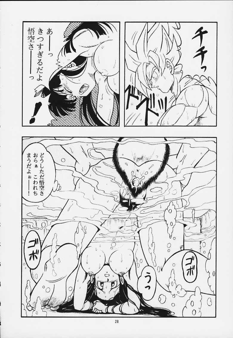 DRAGONBALL H Maki Ichi Ni Saihan 26