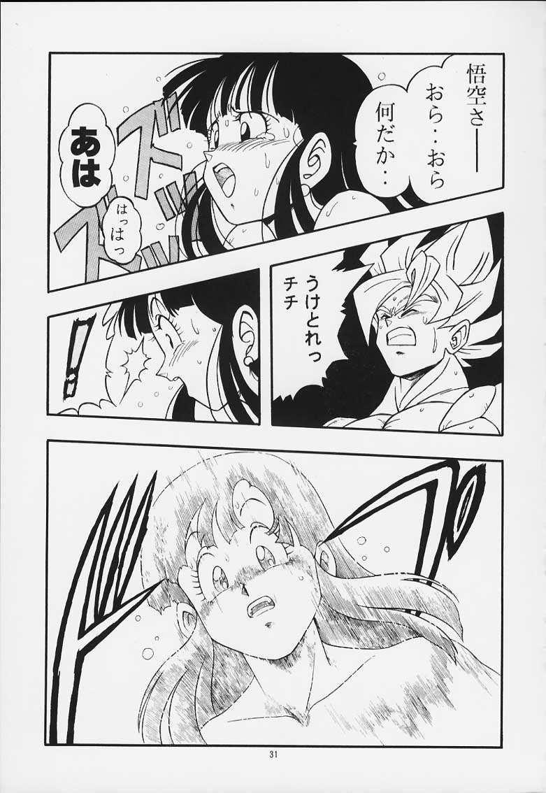 DRAGONBALL H Maki Ichi Ni Saihan 29