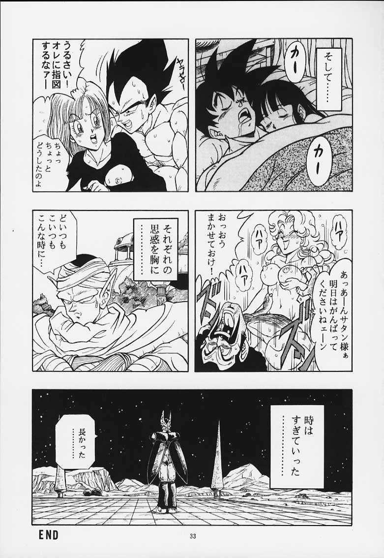 DRAGONBALL H Maki Ichi Ni Saihan 31
