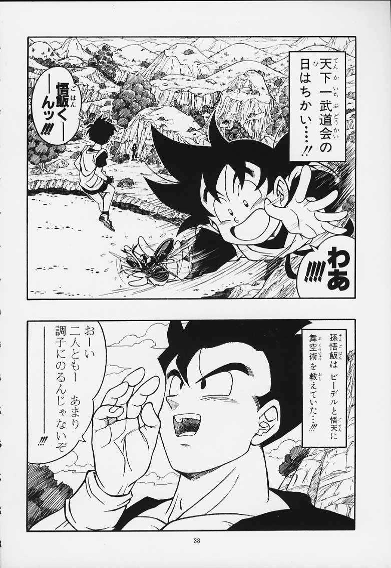 DRAGONBALL H Maki Ichi Ni Saihan 36