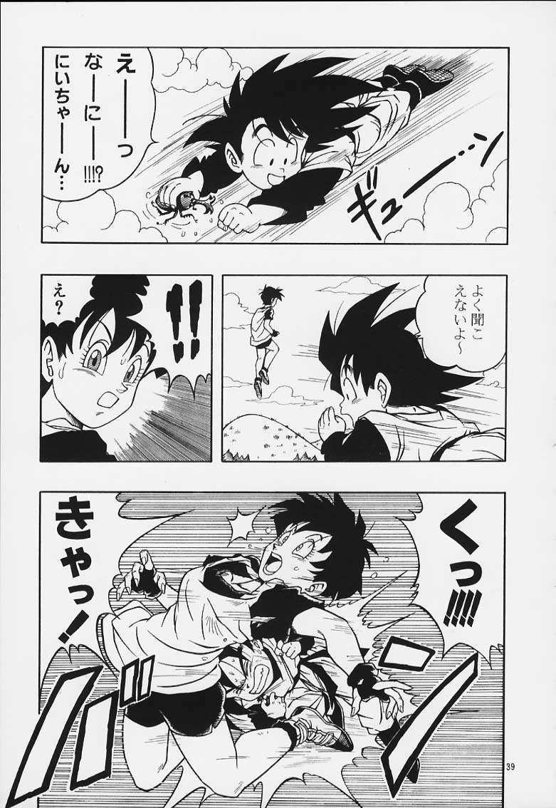 DRAGONBALL H Maki Ichi Ni Saihan 37