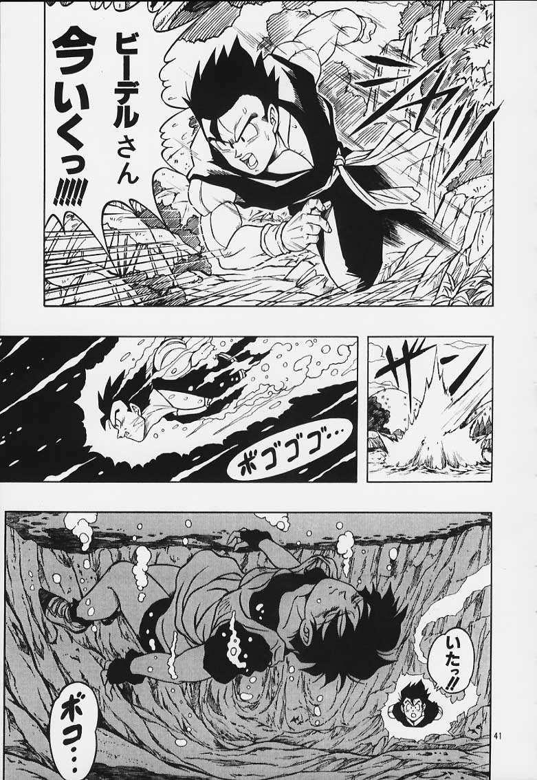 DRAGONBALL H Maki Ichi Ni Saihan 39