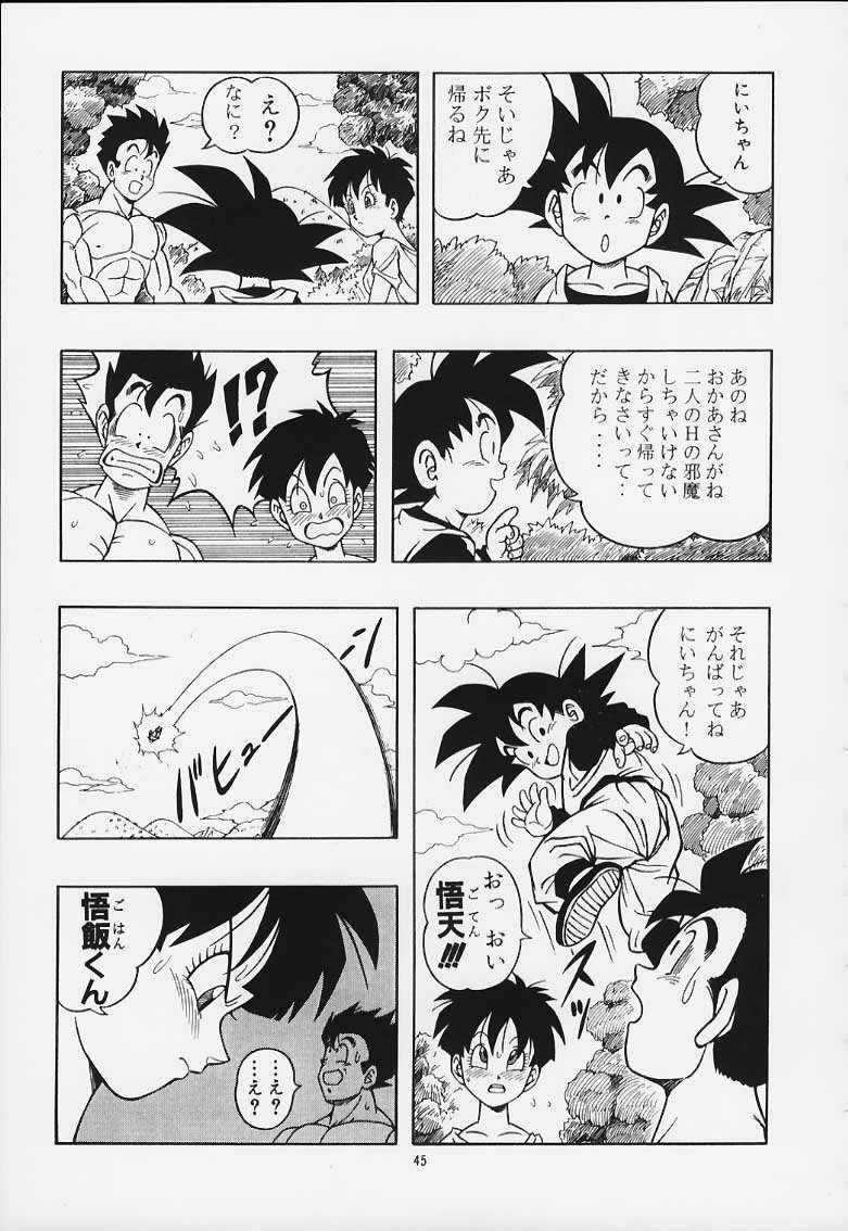 DRAGONBALL H Maki Ichi Ni Saihan 43