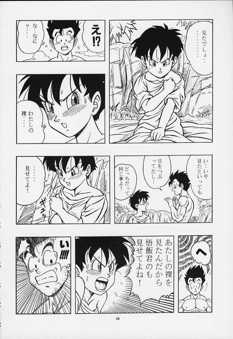 DRAGONBALL H Maki Ichi Ni Saihan 44