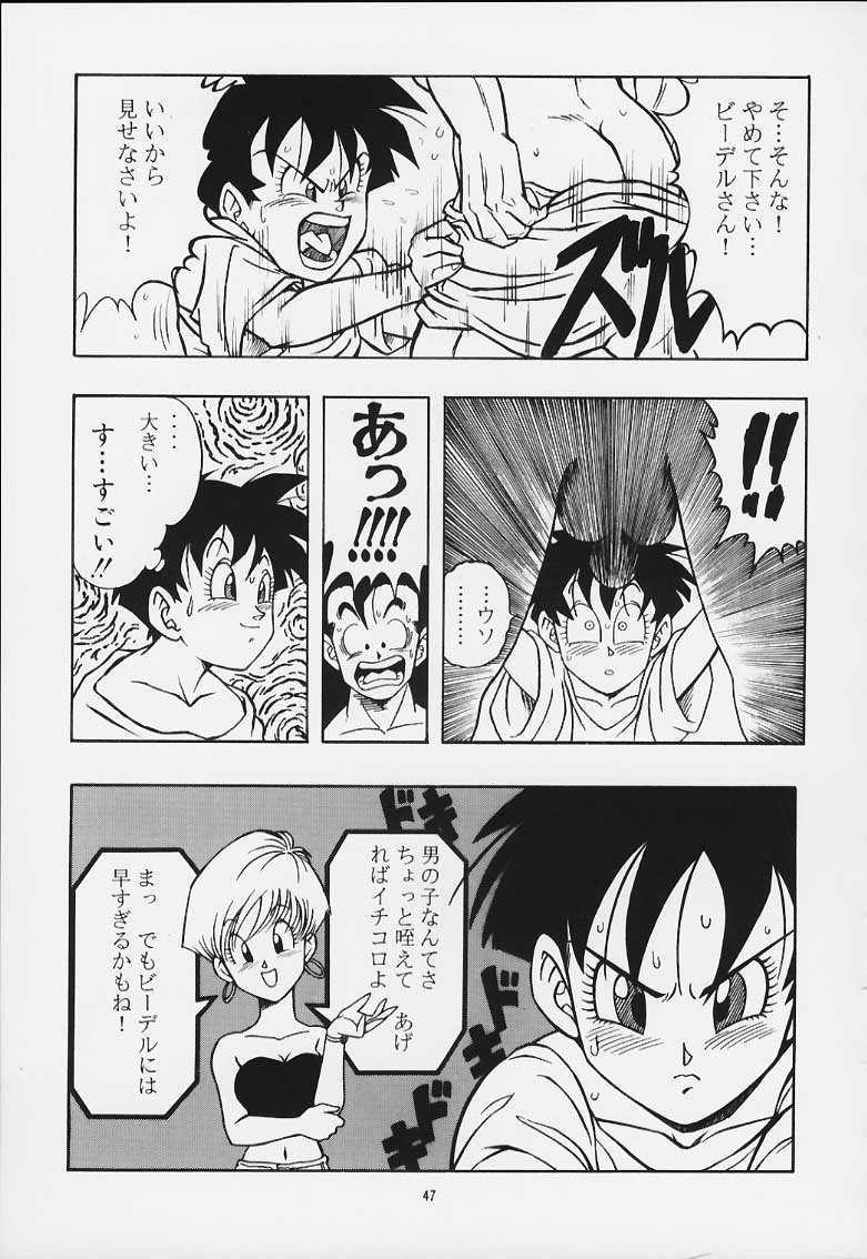 DRAGONBALL H Maki Ichi Ni Saihan 45