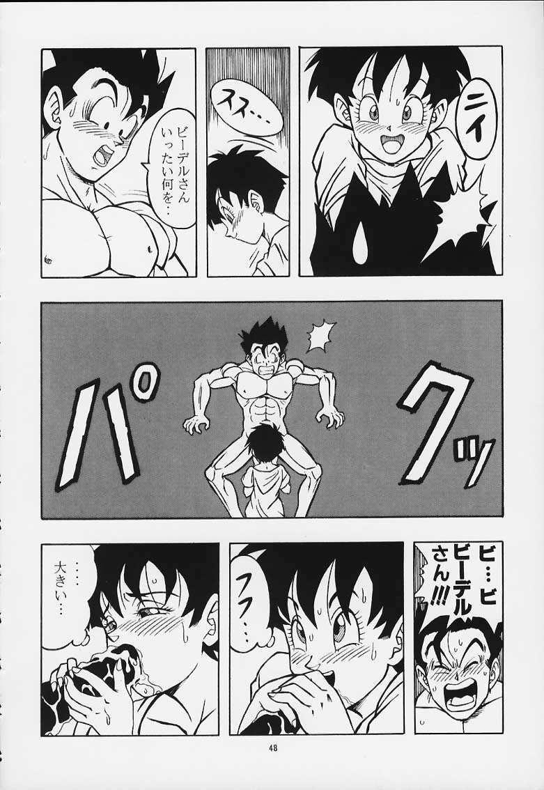 DRAGONBALL H Maki Ichi Ni Saihan 46