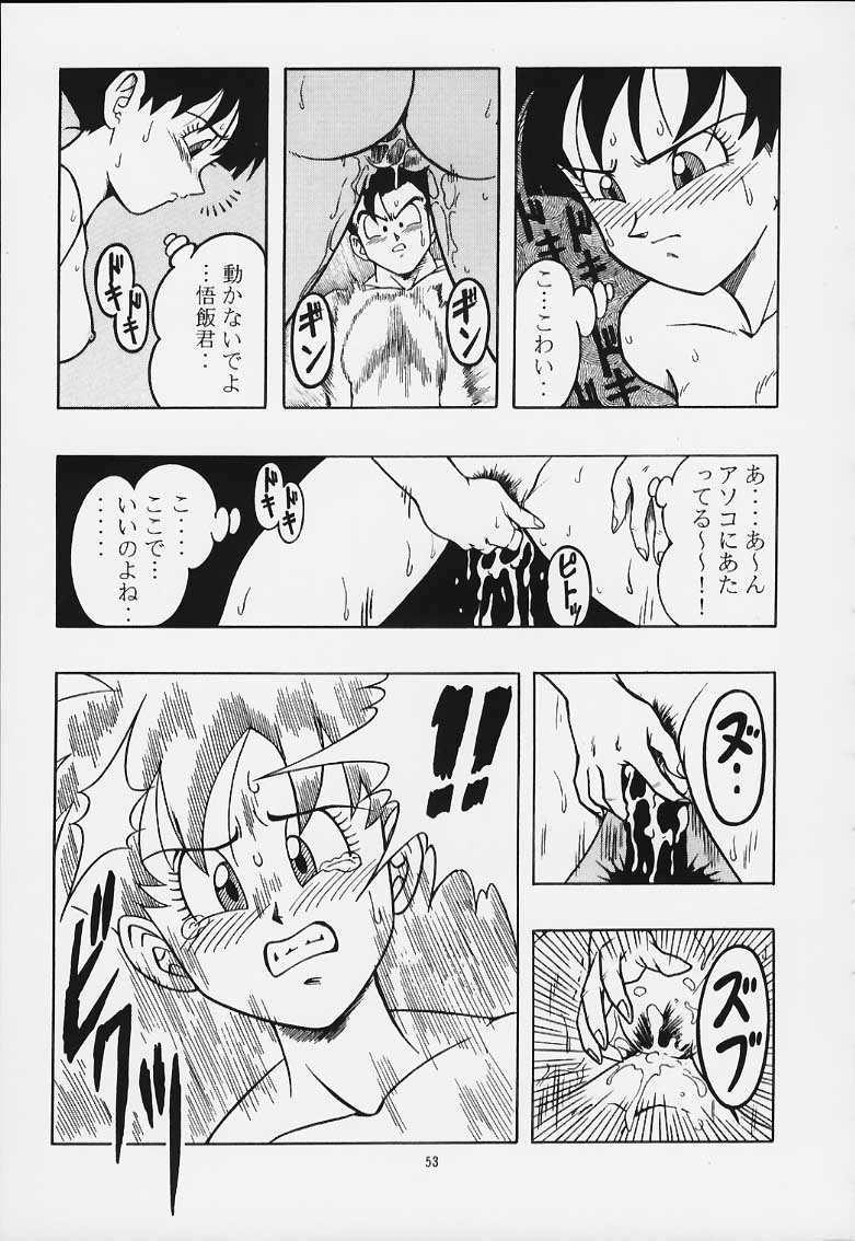 DRAGONBALL H Maki Ichi Ni Saihan 51