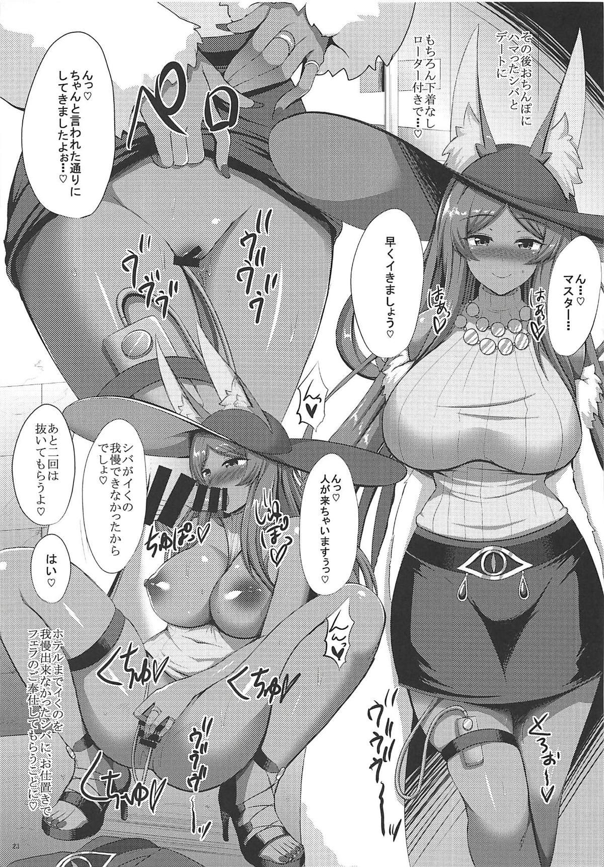 Kemomimi Joou o Hatsujou Sasetai 21