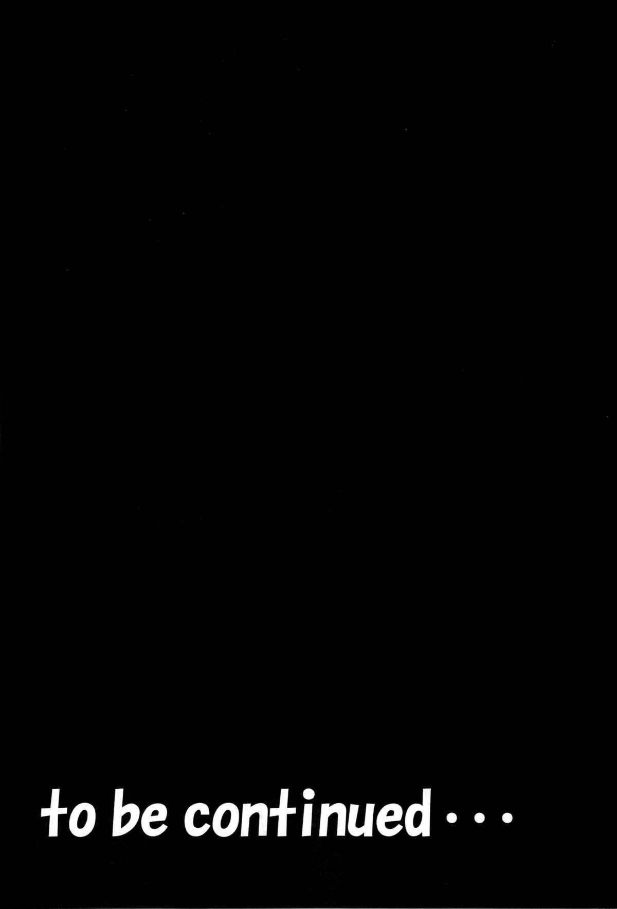 SYNCHROCORD 7 55