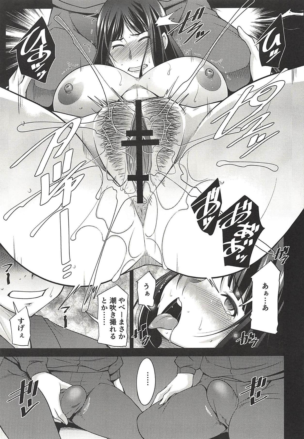 Nishizumi Shiho to Iku Kanin Shuugaku Ryokou 9