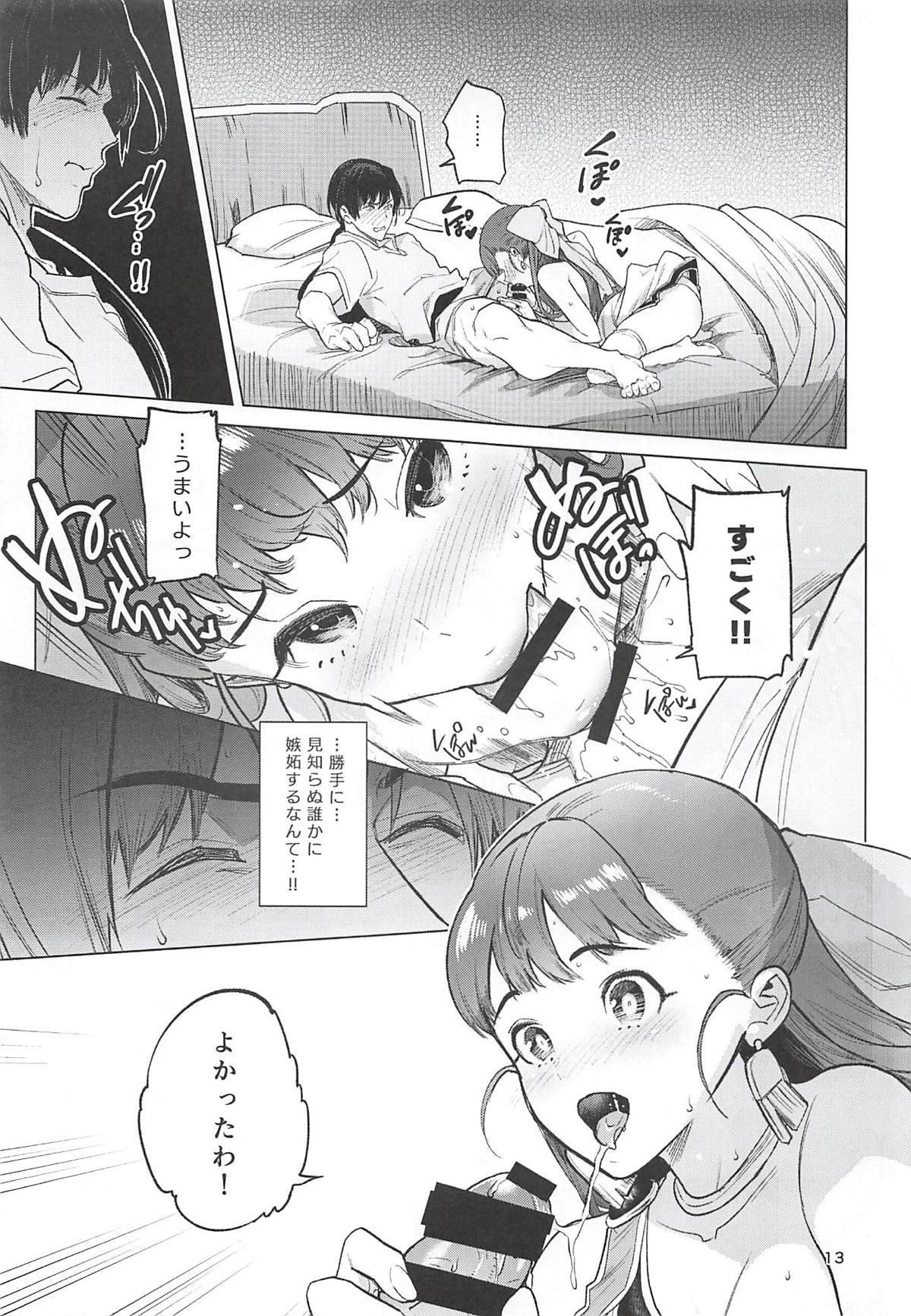 Flora-san to, Shoya. 11