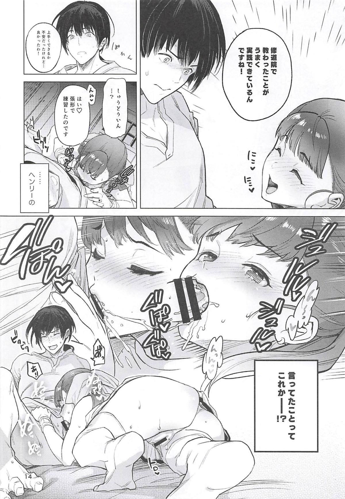 Flora-san to, Shoya. 12