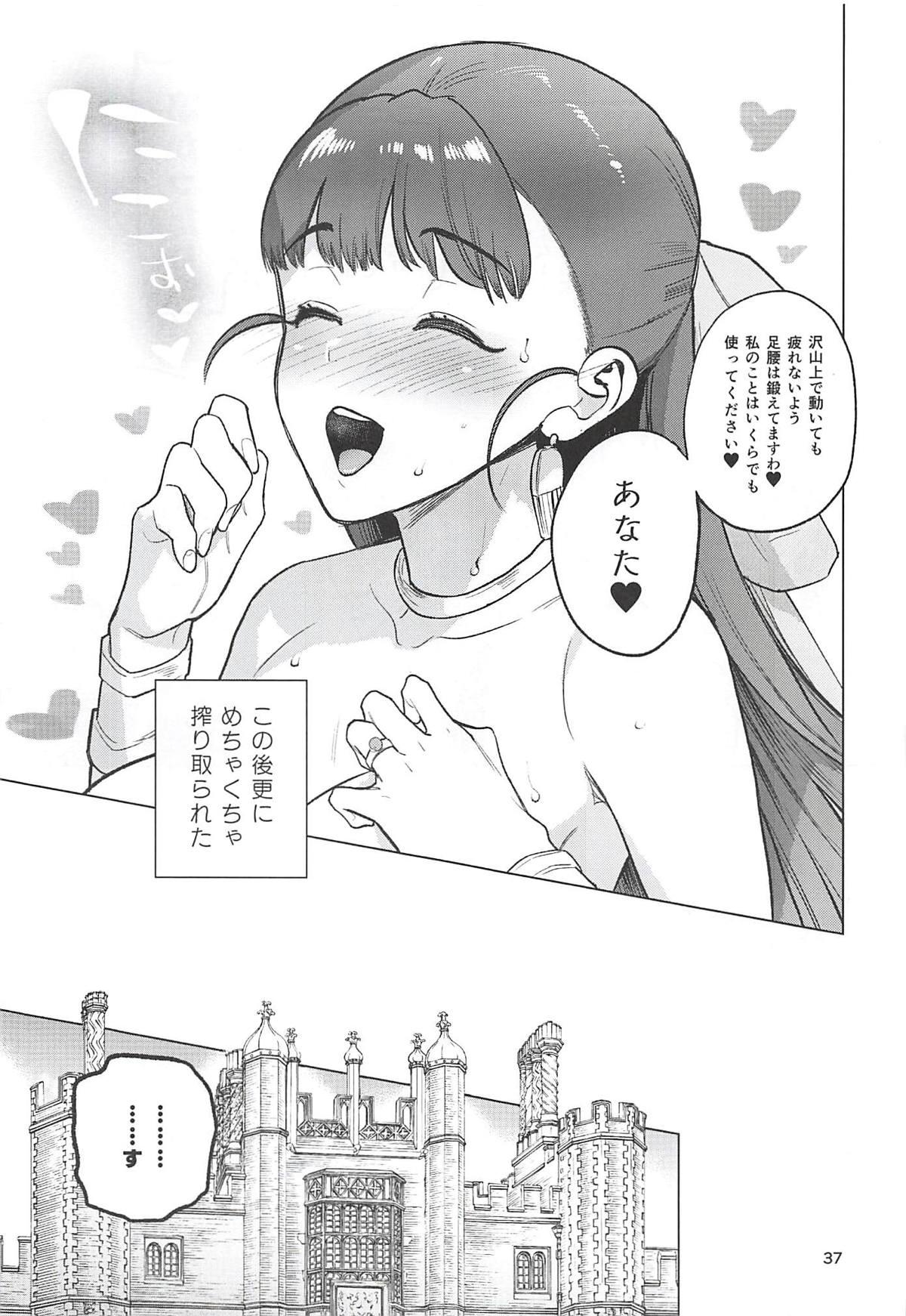 Flora-san to, Shoya. 35