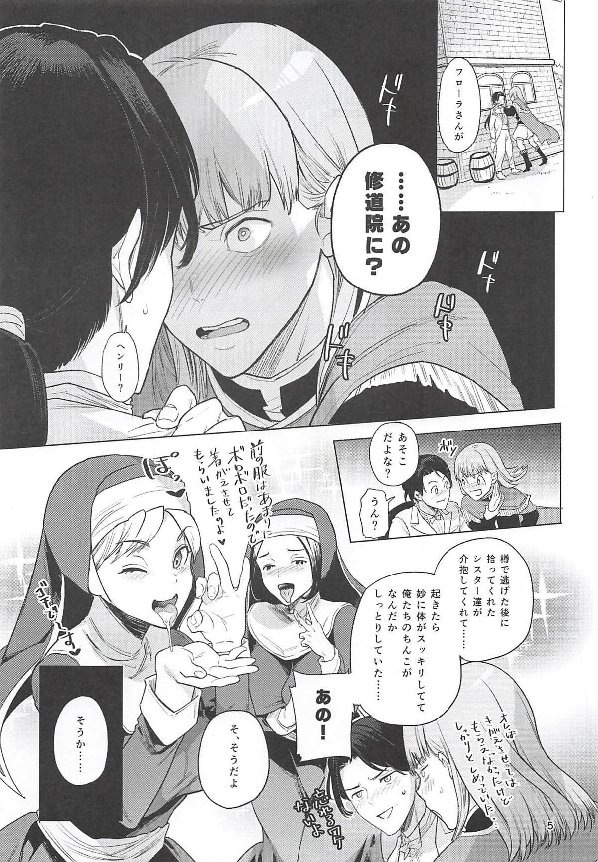 Flora-san to, Shoya. 3