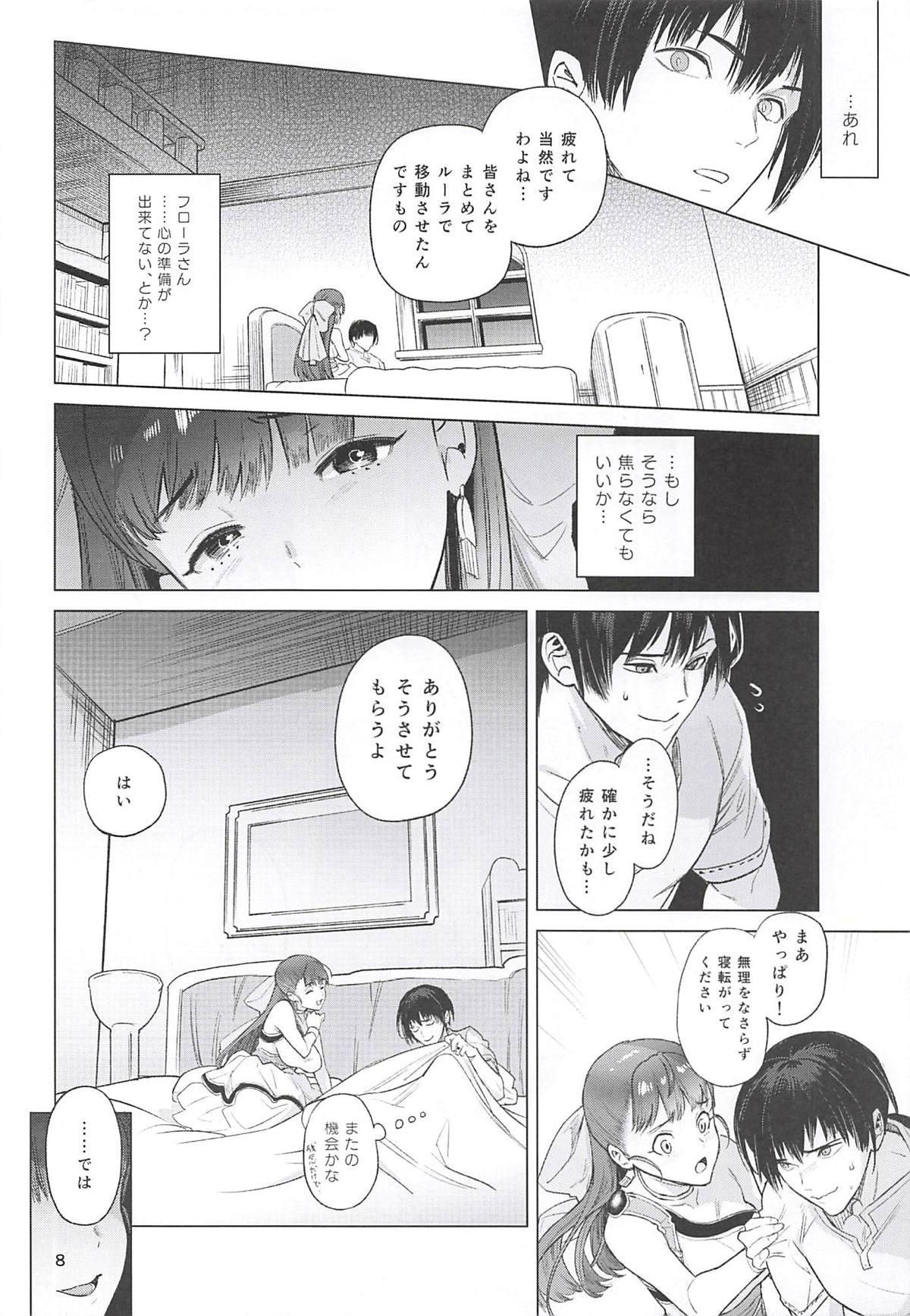 Flora-san to, Shoya. 6