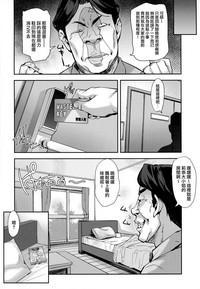 Reijou Shihai 4