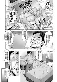 Reijou Shihai 5