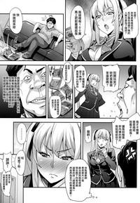 Reijou Shihai 7