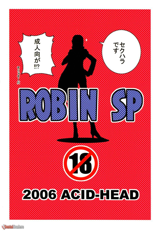 Robin SP 30