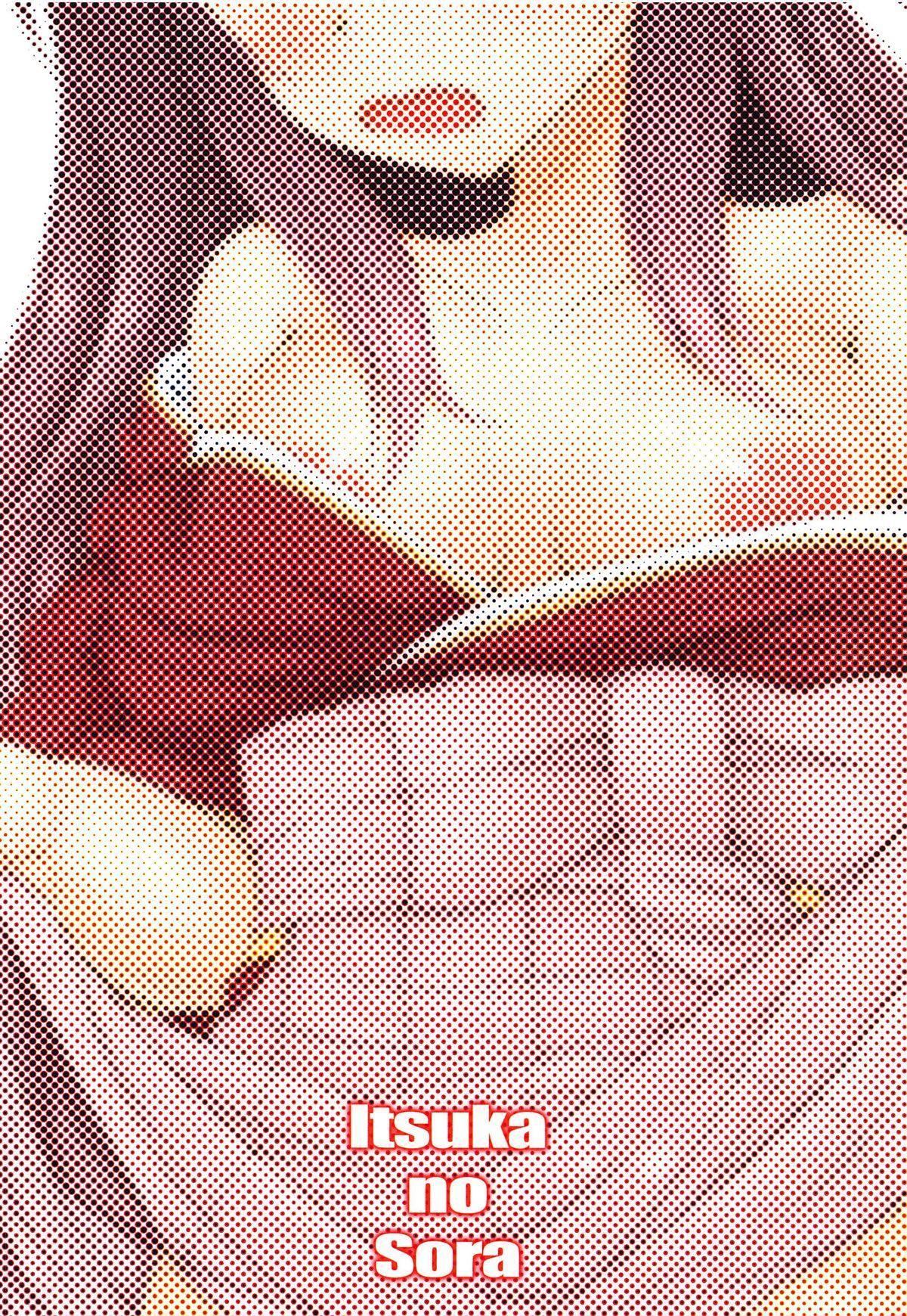 Ganbare! Kamikaze-san 21