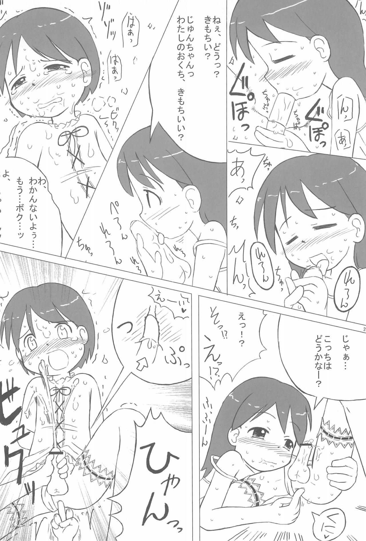 Shimai-bon 19