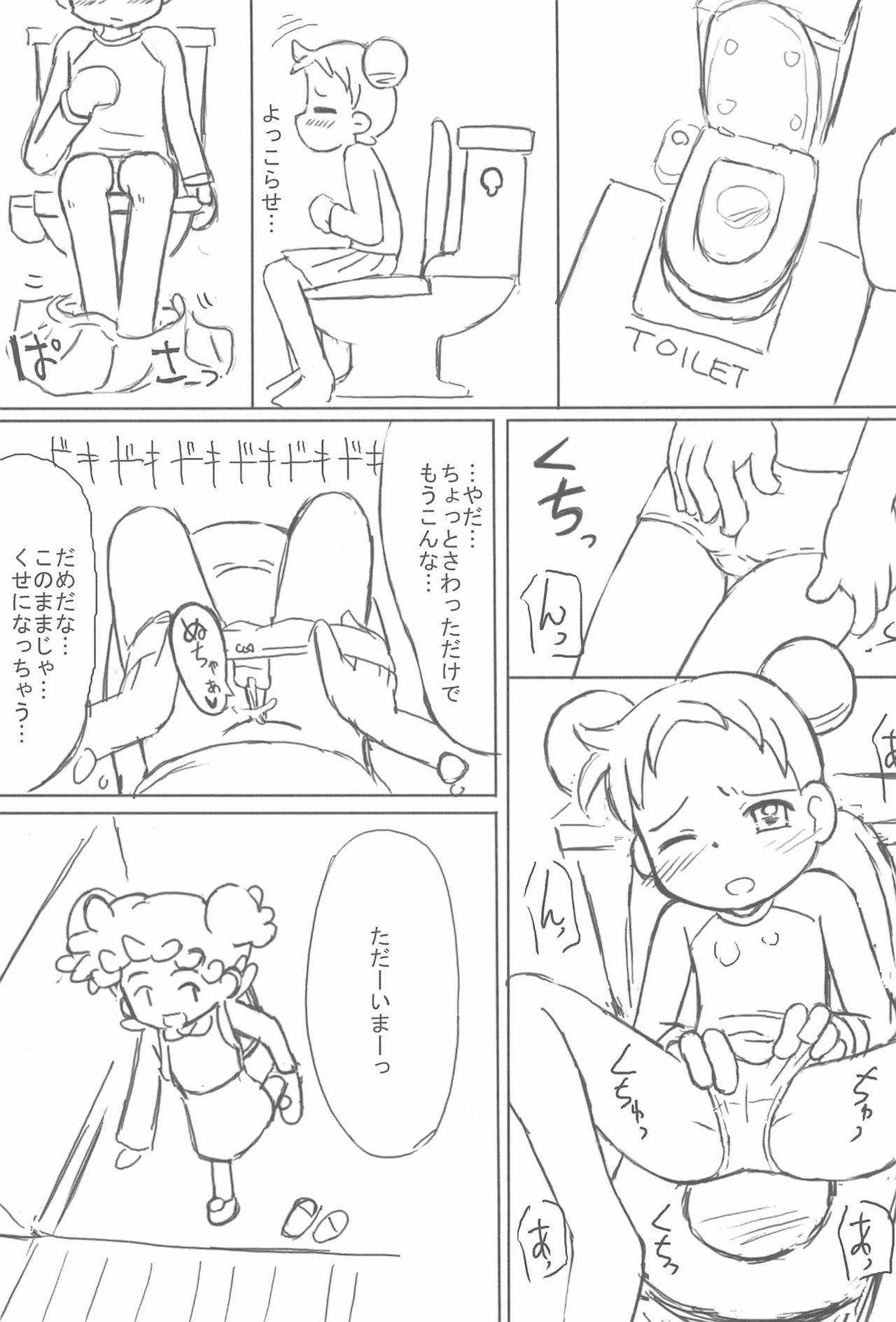 Shimai-bon 28