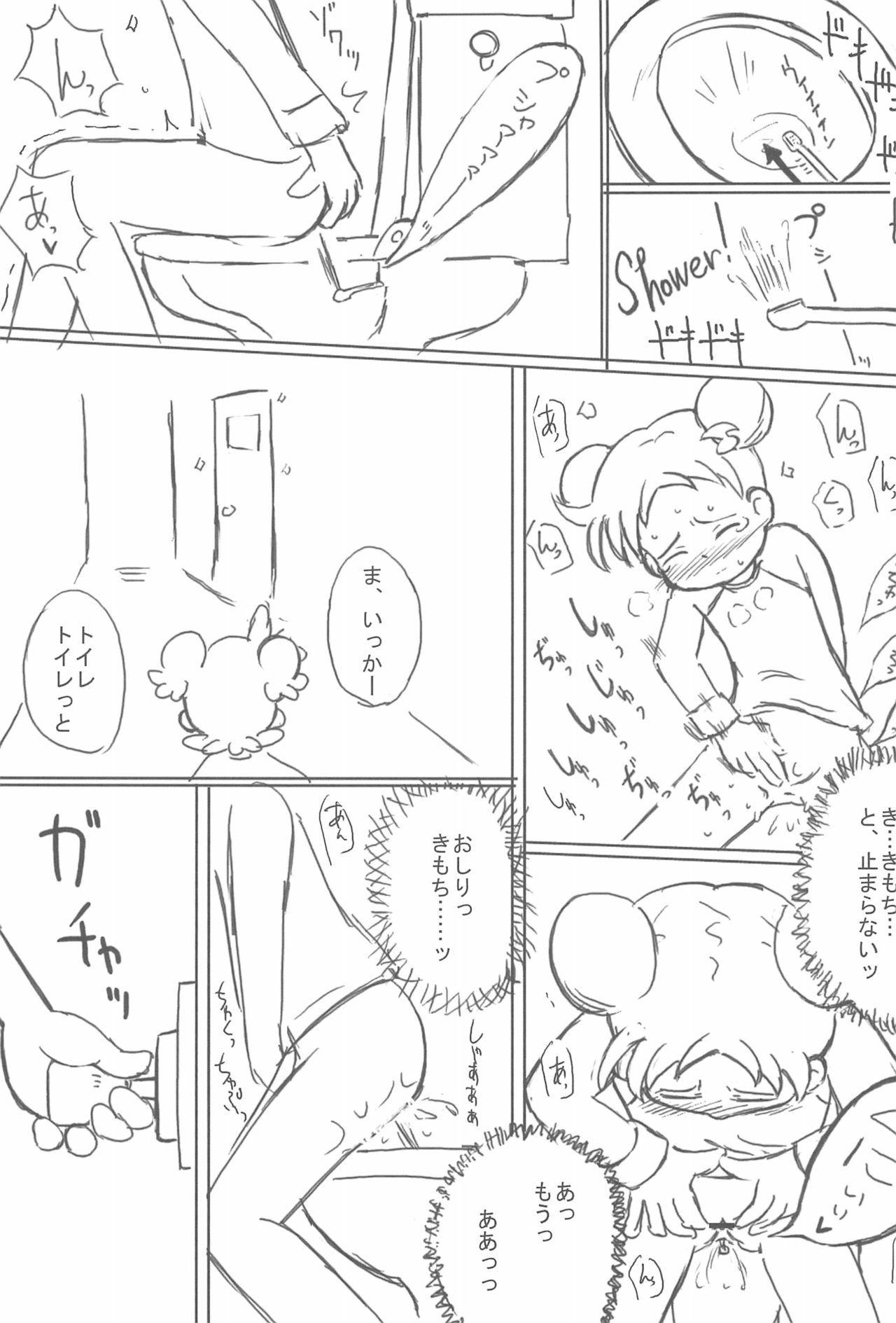 Shimai-bon 30