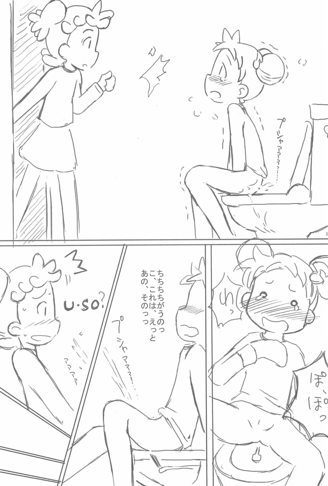 Shimai-bon 31