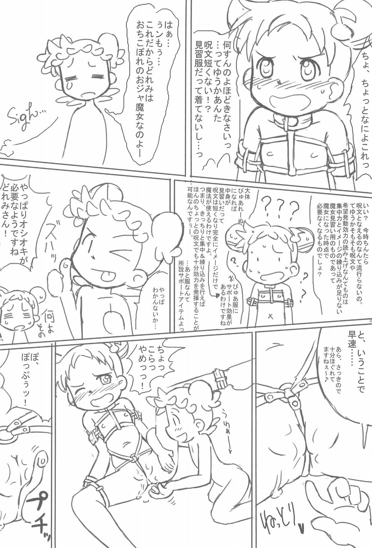 Shimai-bon 33