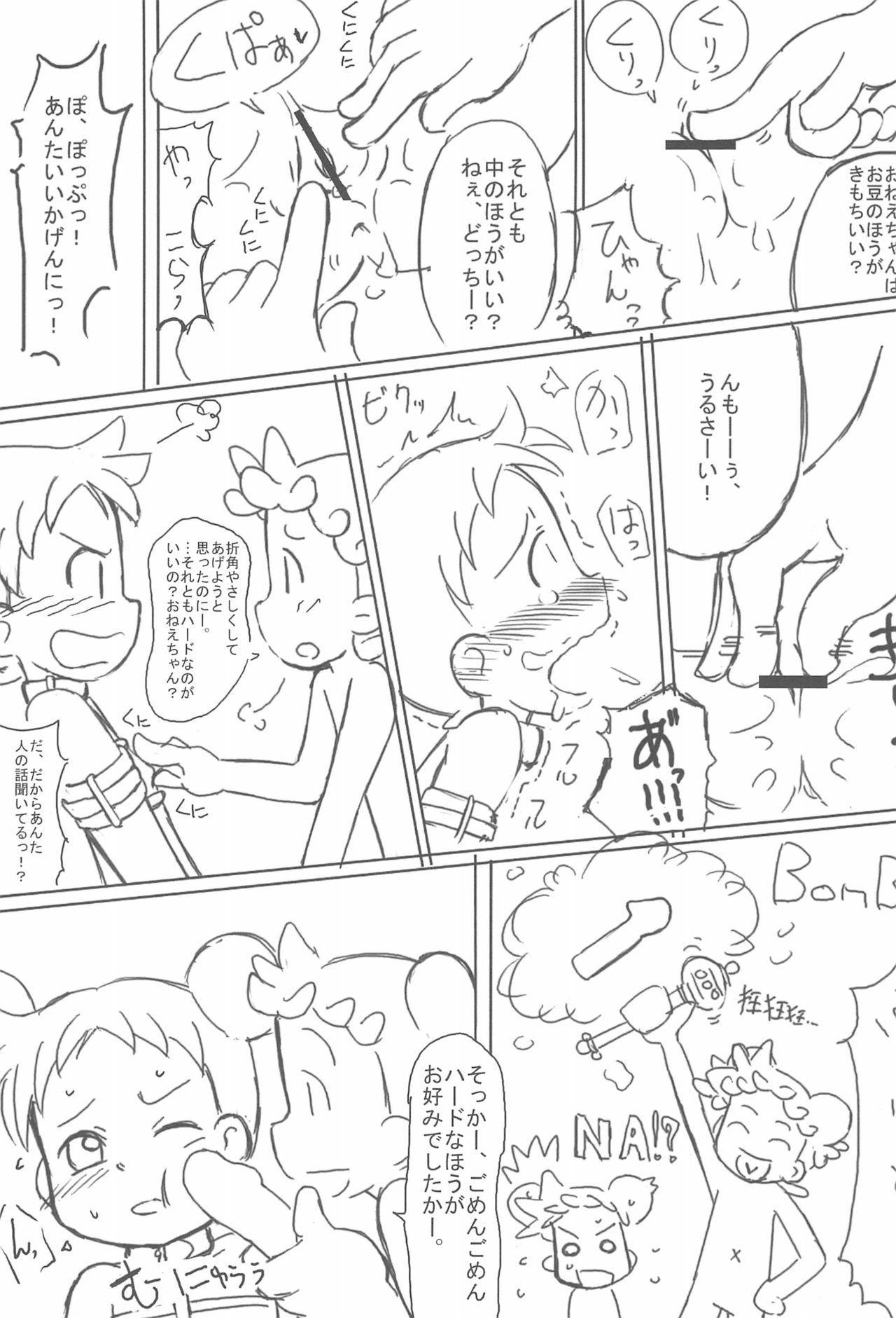 Shimai-bon 34