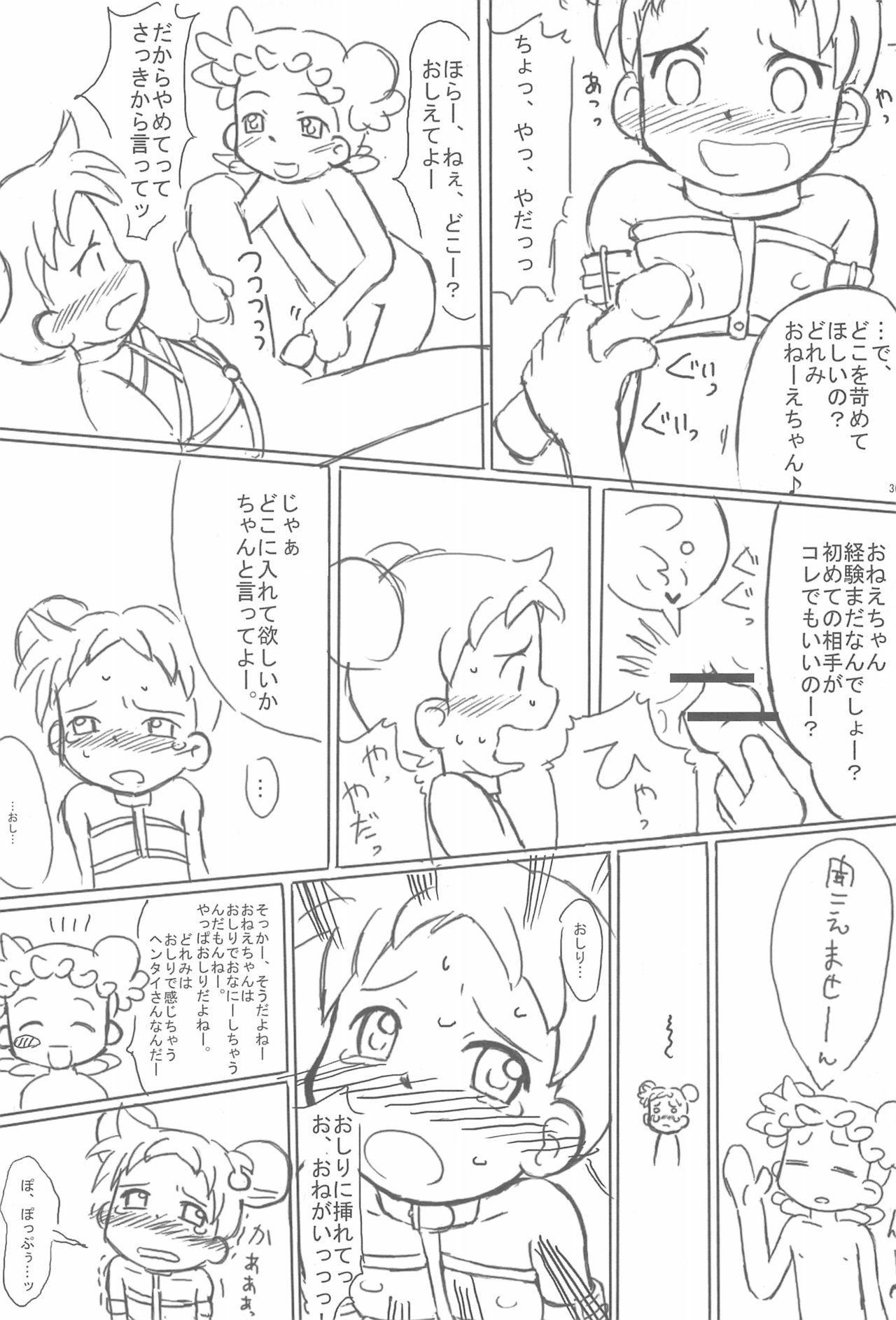Shimai-bon 35