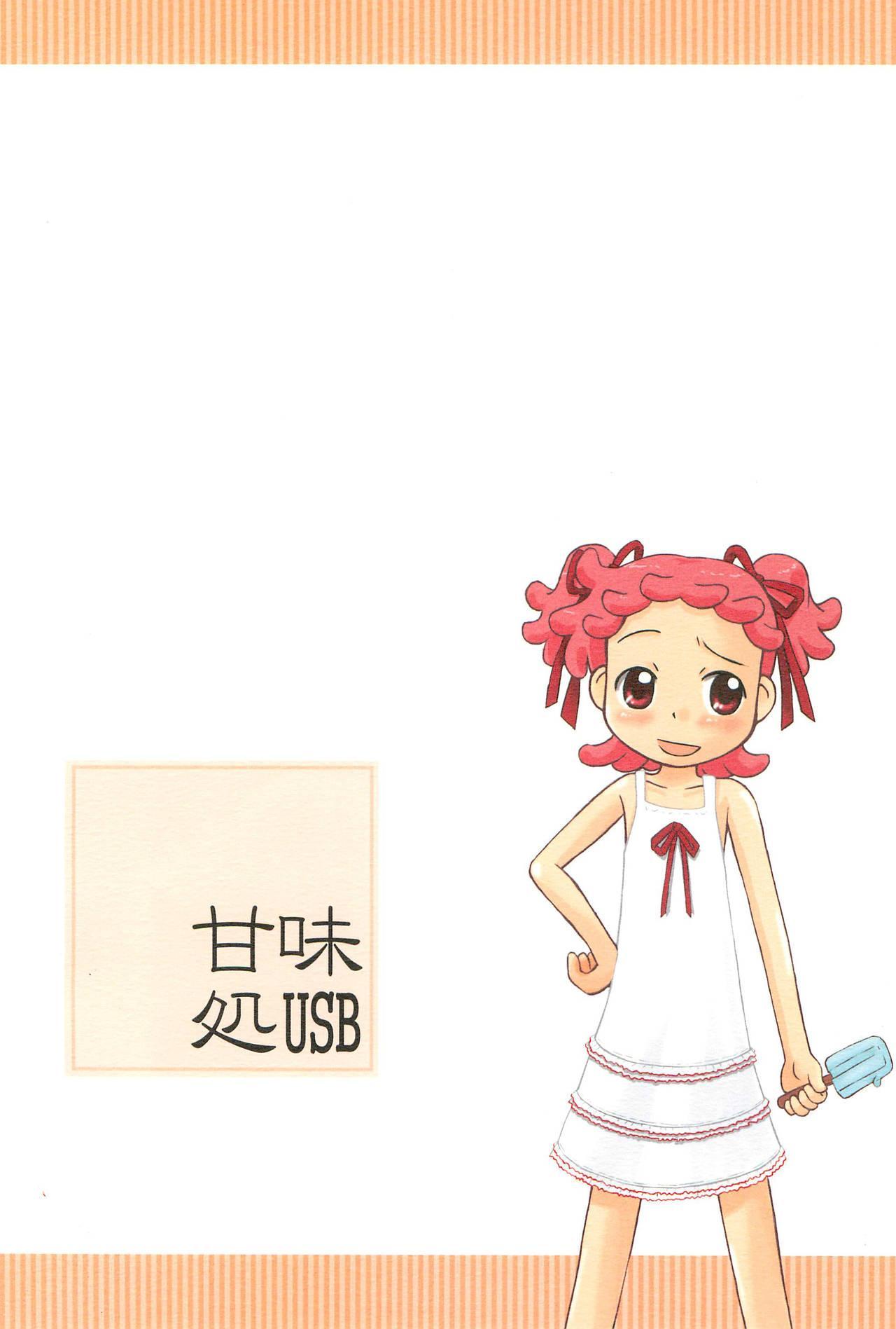 Shimai-bon 41