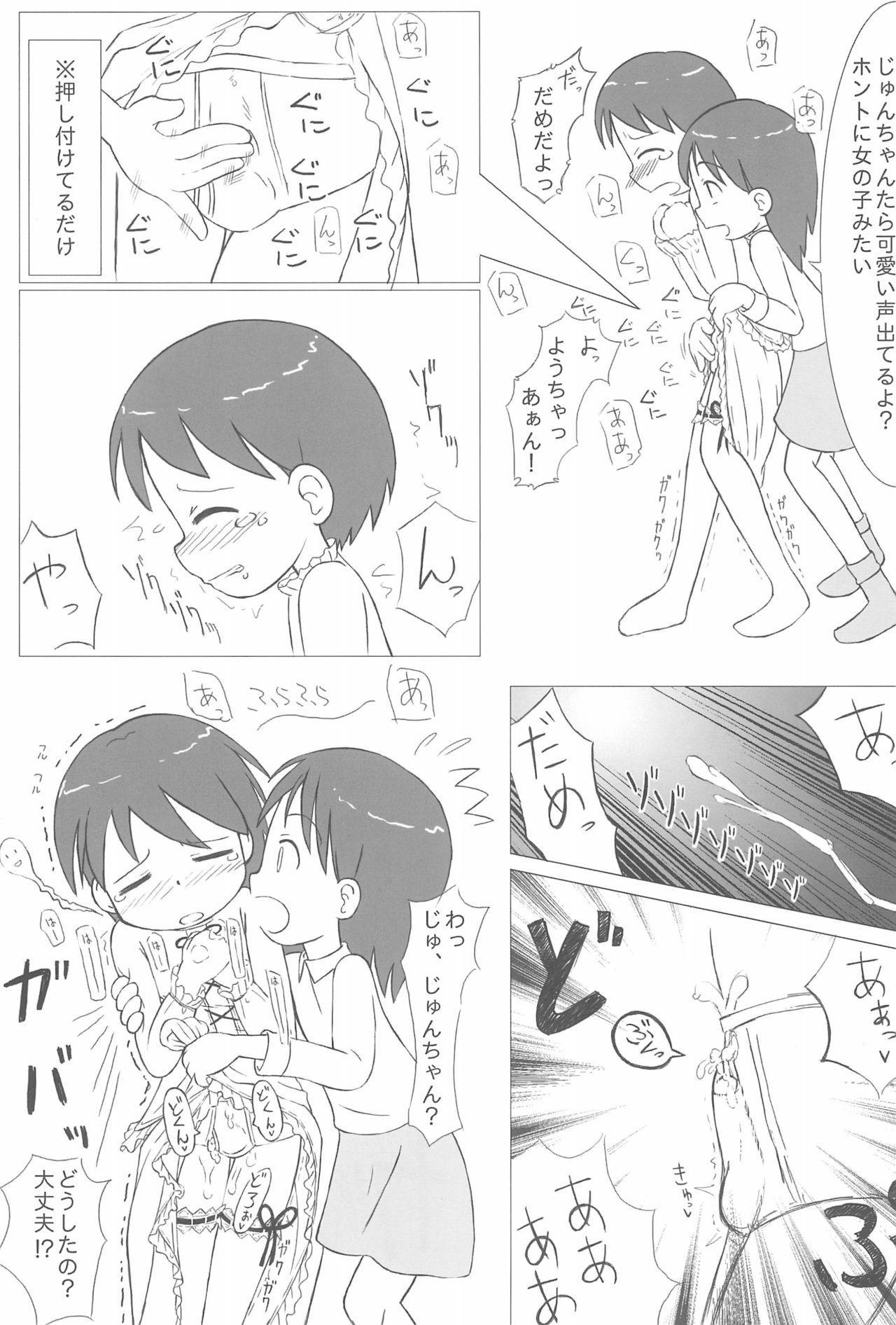 Shimai-bon 4