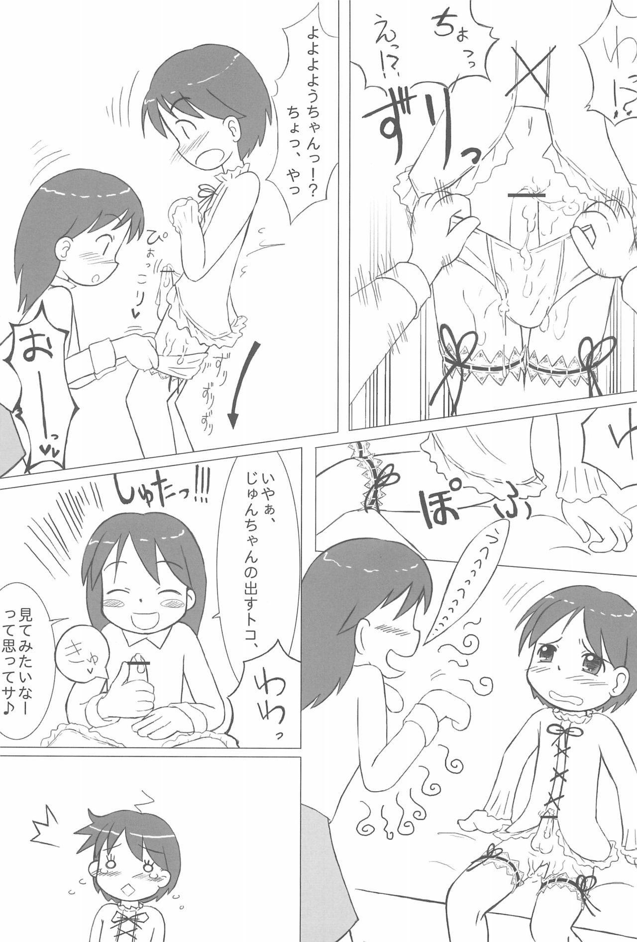 Shimai-bon 6