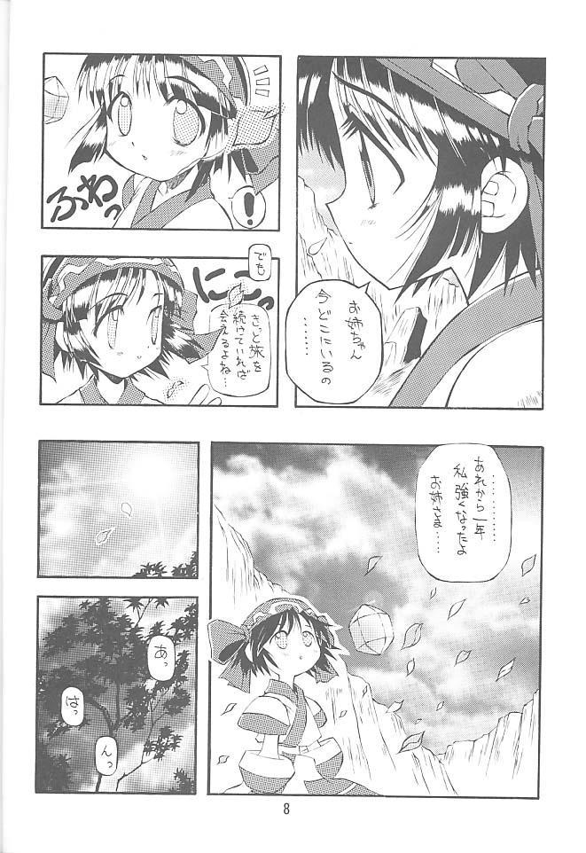 PON-MENOKO Nana Bakusou Hen 6
