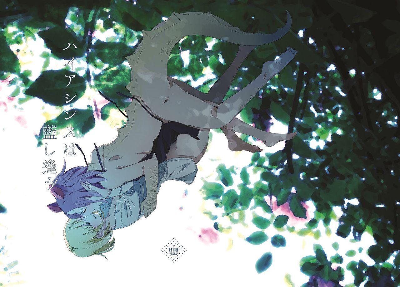 Hyacinth wa Aishiau 1