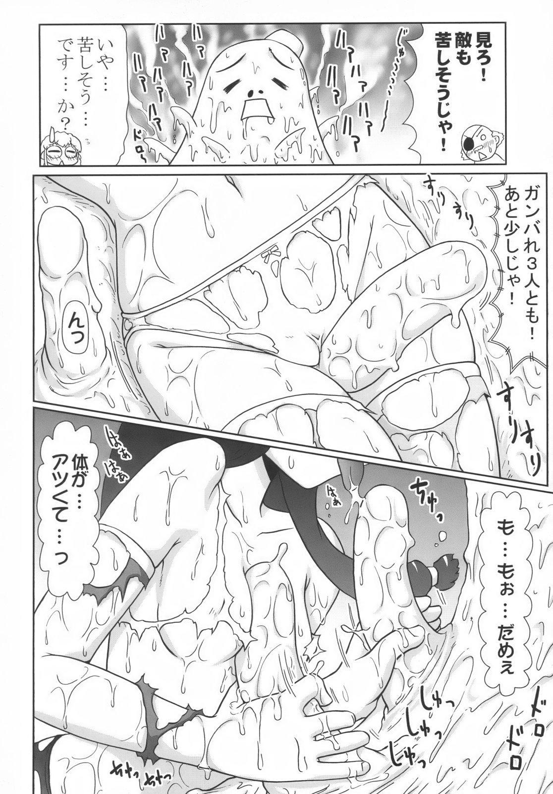 Bishoujo Sentai Petalicon gaiden 24