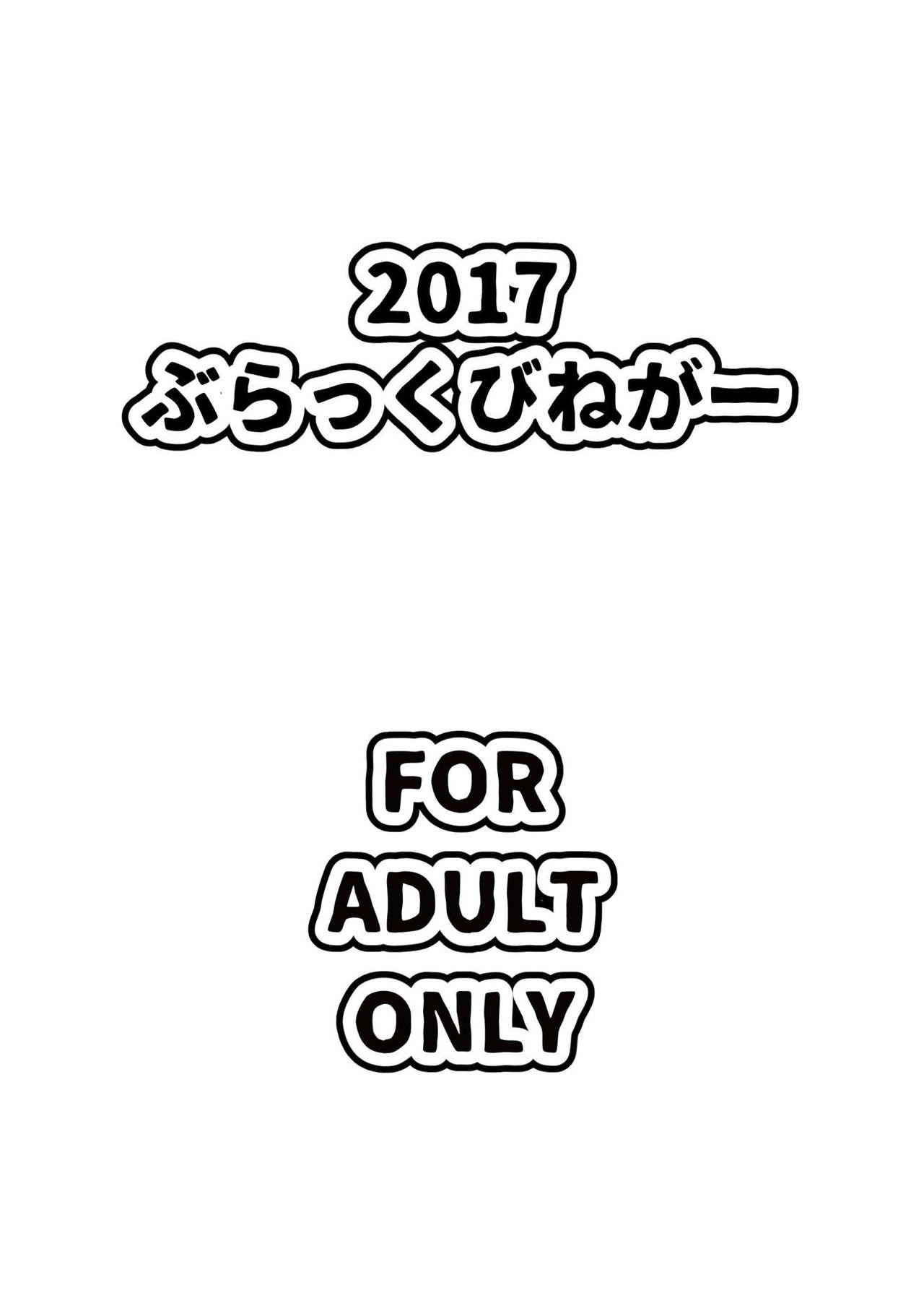 Master Change 25