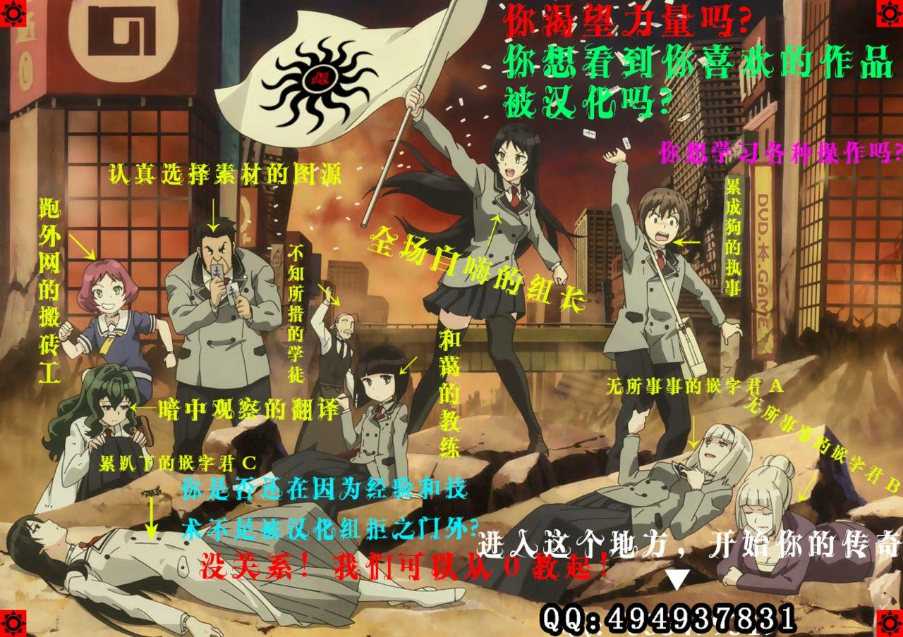 Seieki Daisuki Rui-chan no Semeseme Ningen Choukyou Nikki 2 18