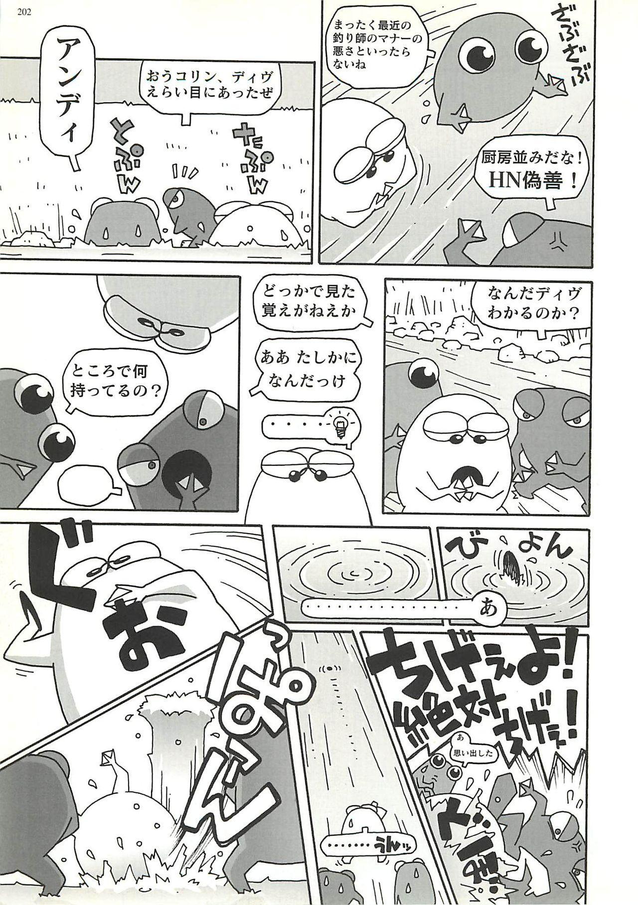 BugBug 2000-10 198