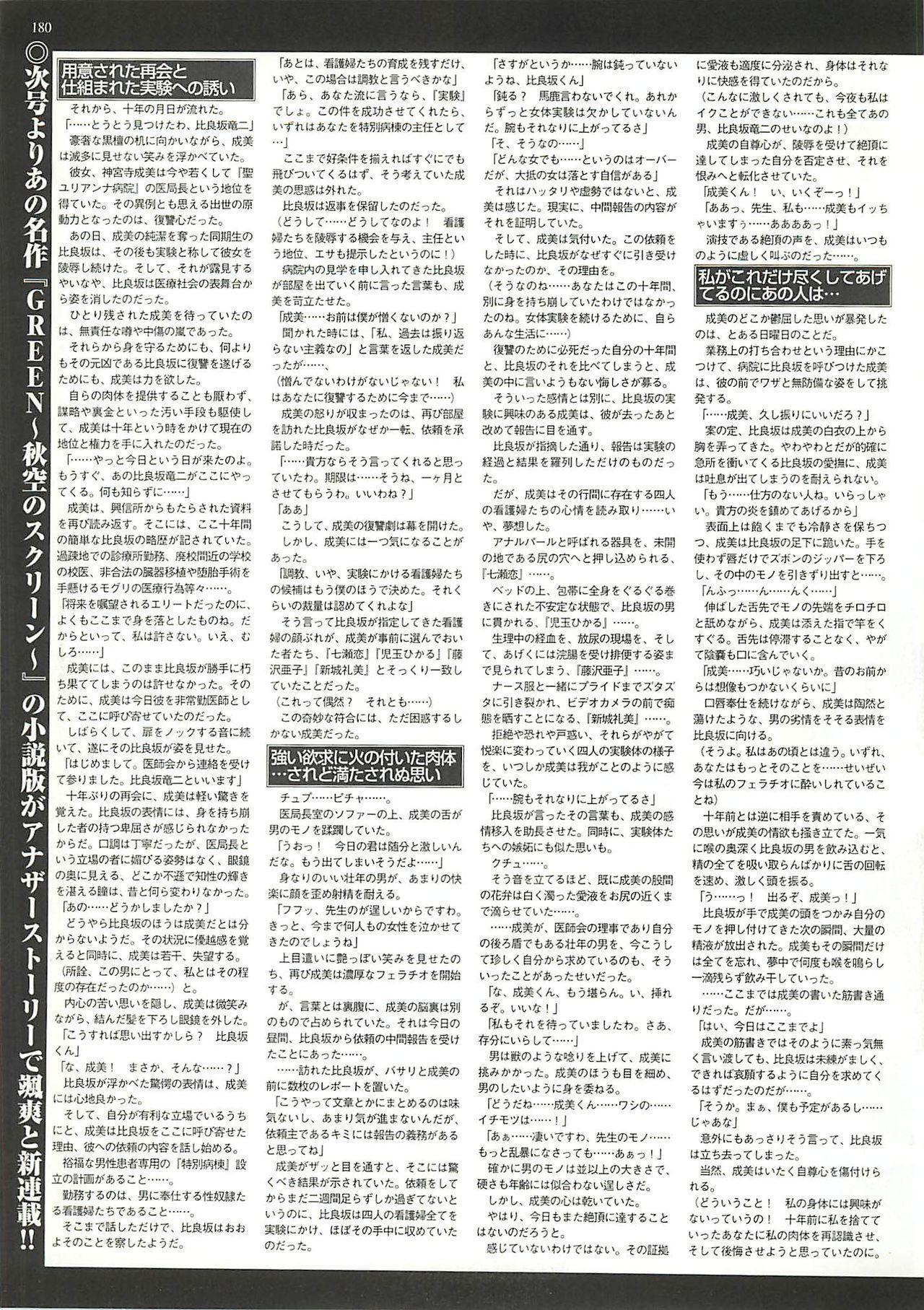 BugBug 2000-10 220