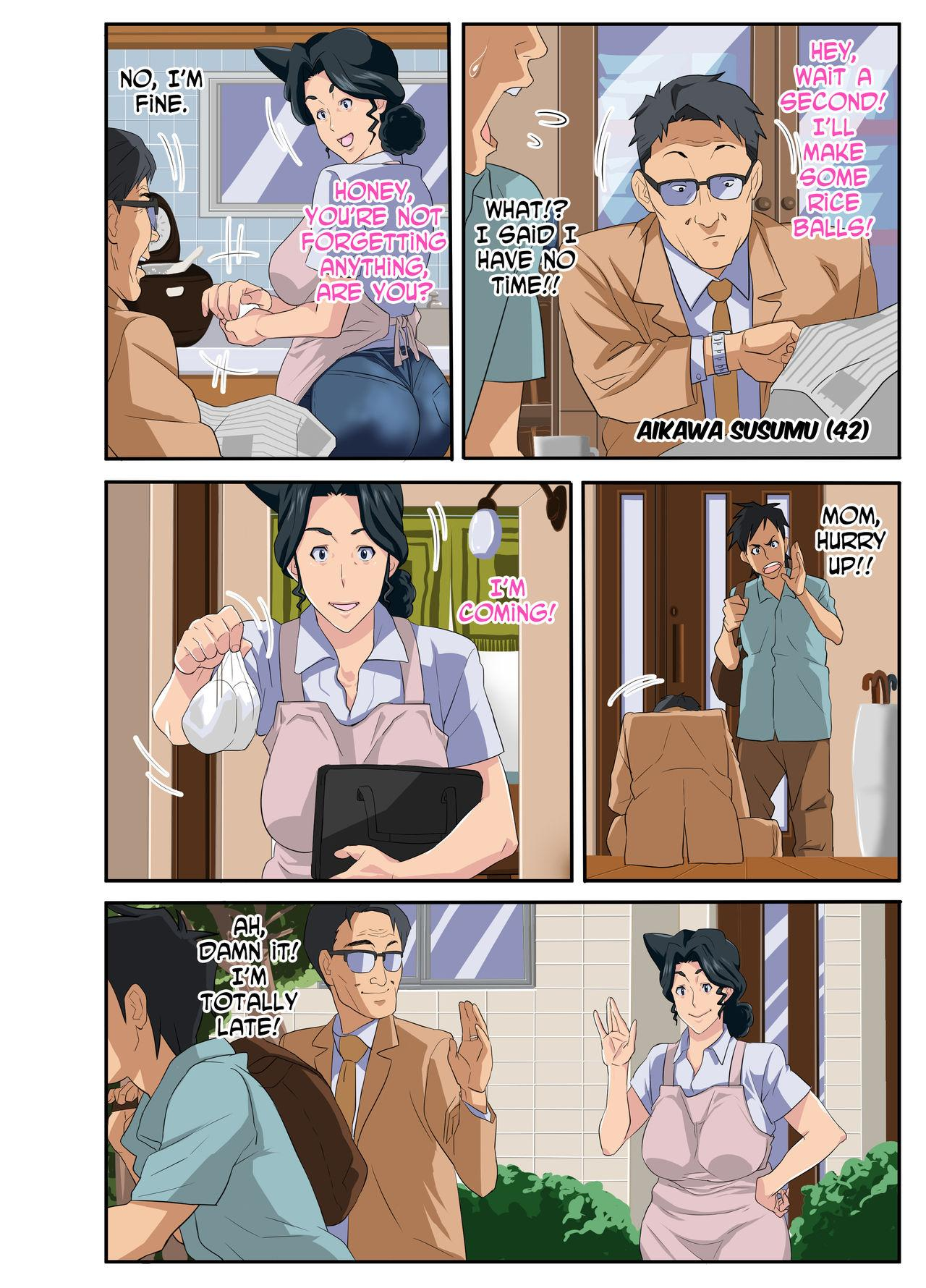 [Mosquito Man] Zoku Kimottama Kaa-chan to Charao ~Yaribeya Hen~ | Continuation: Daring Mom & Playboy -Fuck Room Chapter- [English] [N04h] 2