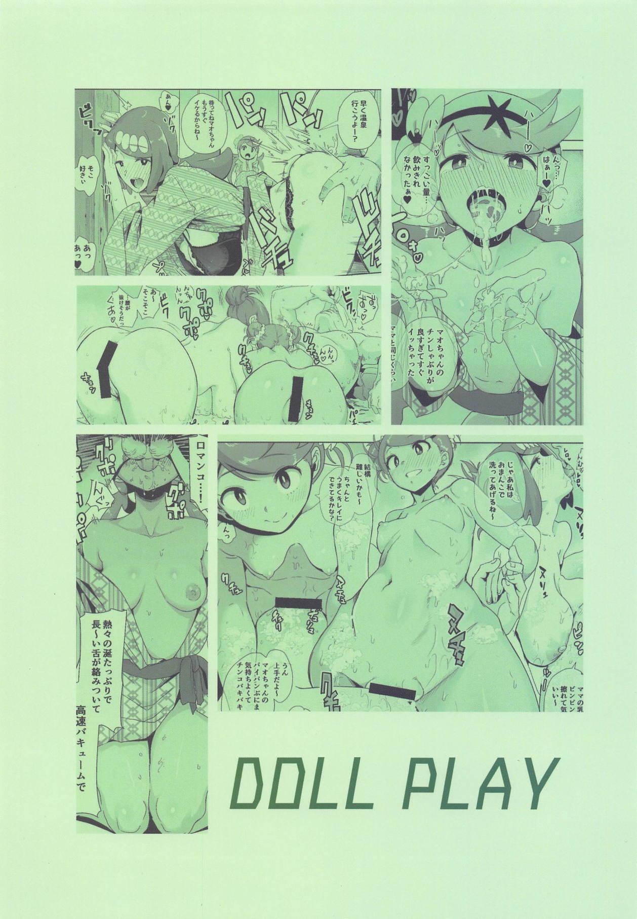 Alola no Yoru no Sugata 2 25
