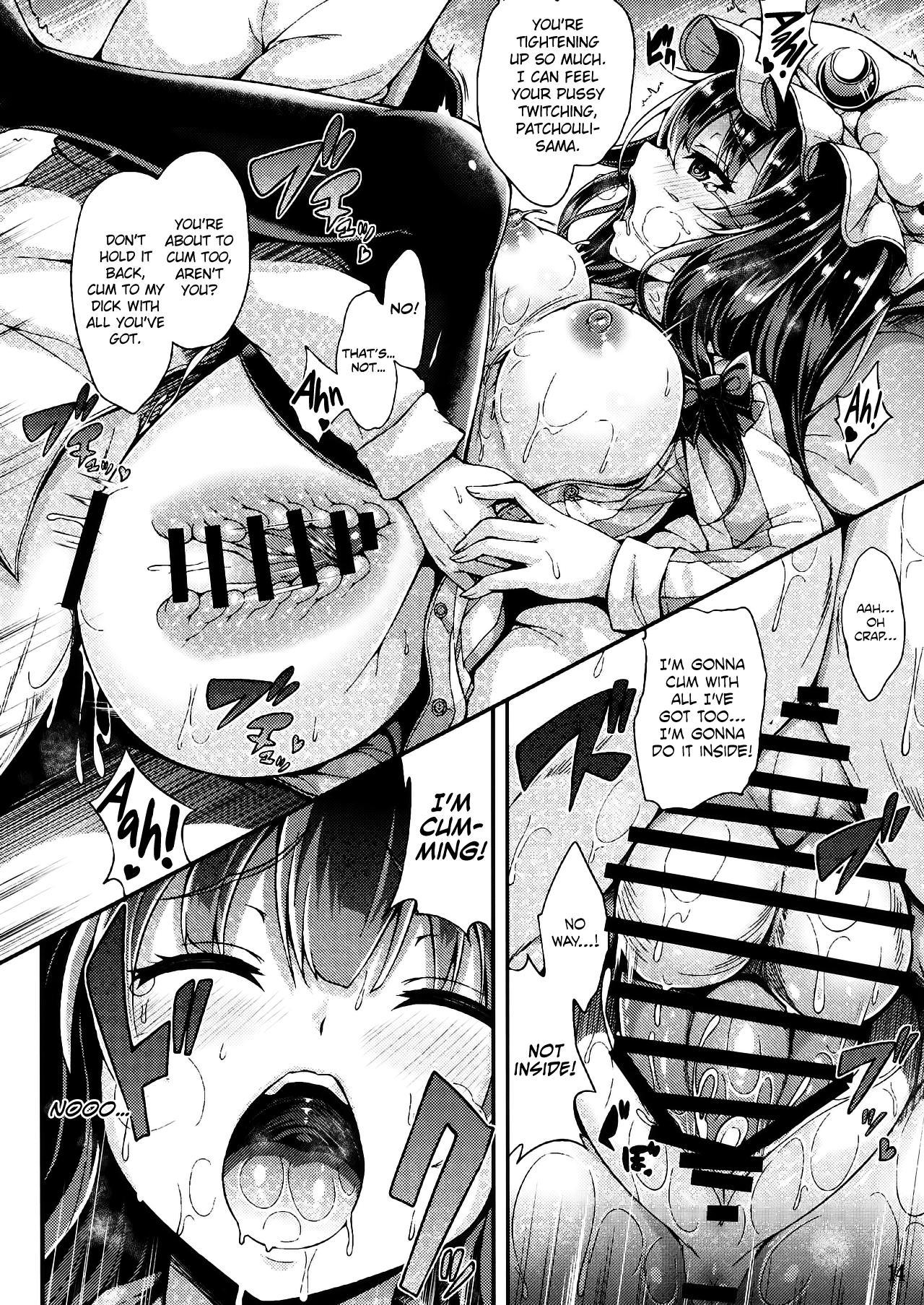 Himegoto Toshokan 12