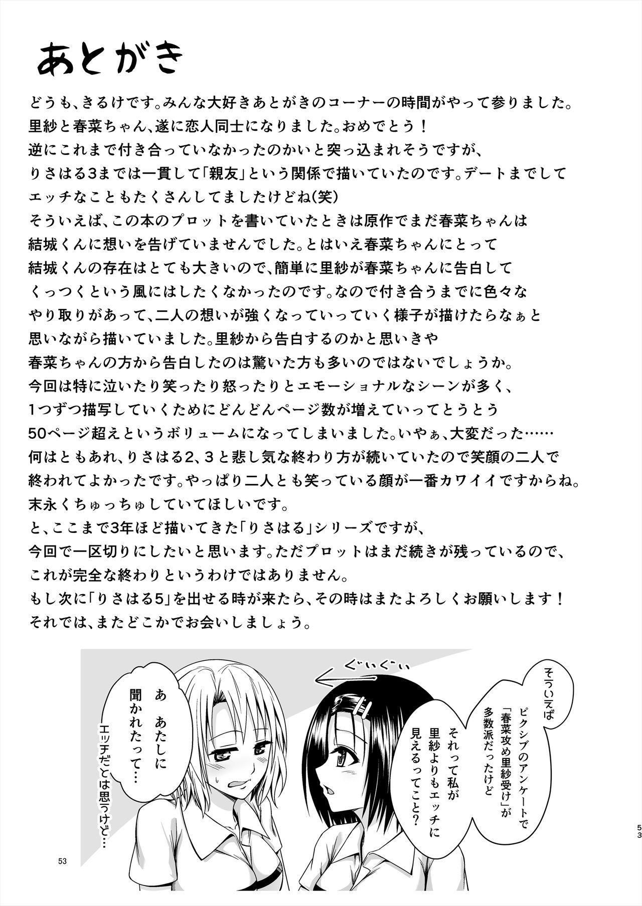 Risa Haru 4 52