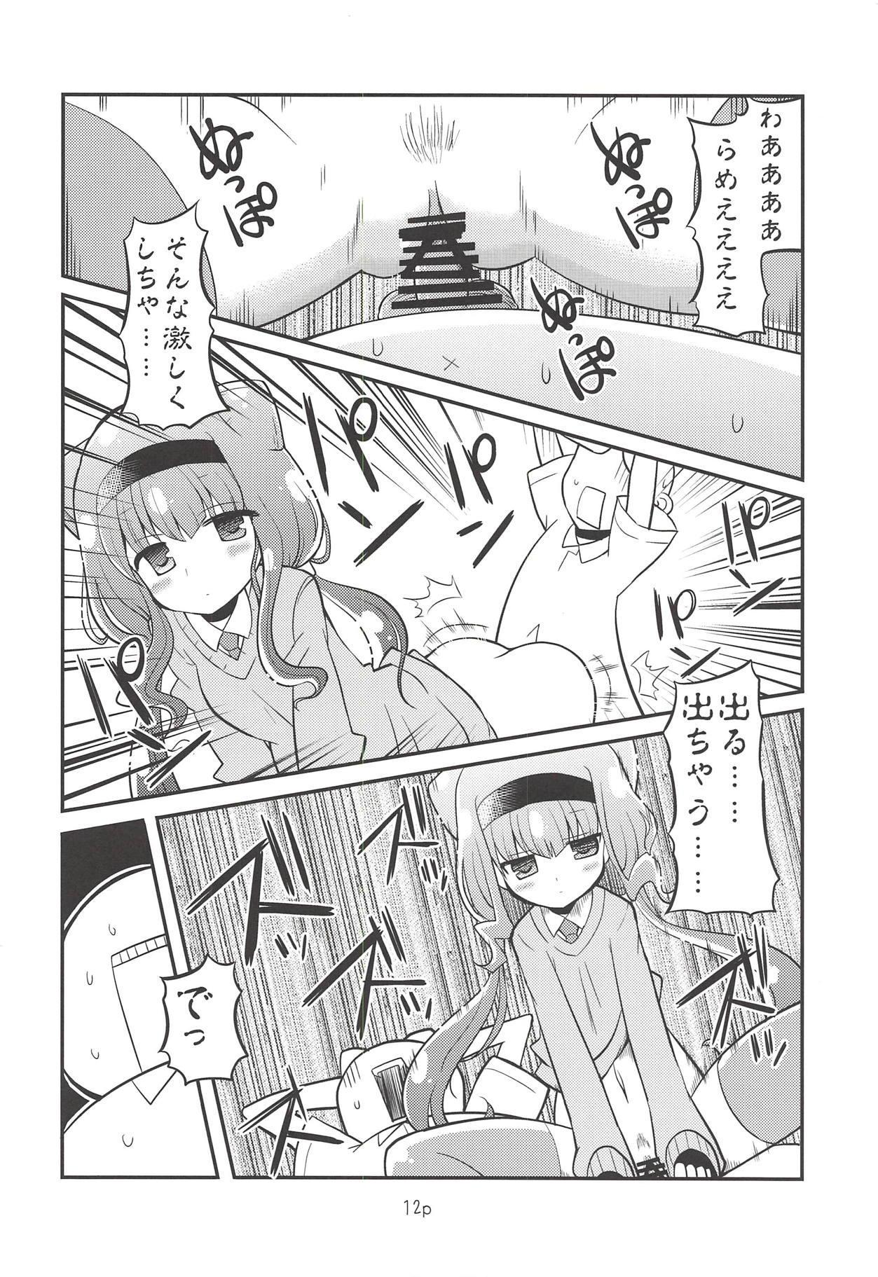 Ruru o Tsukatte Mita 10