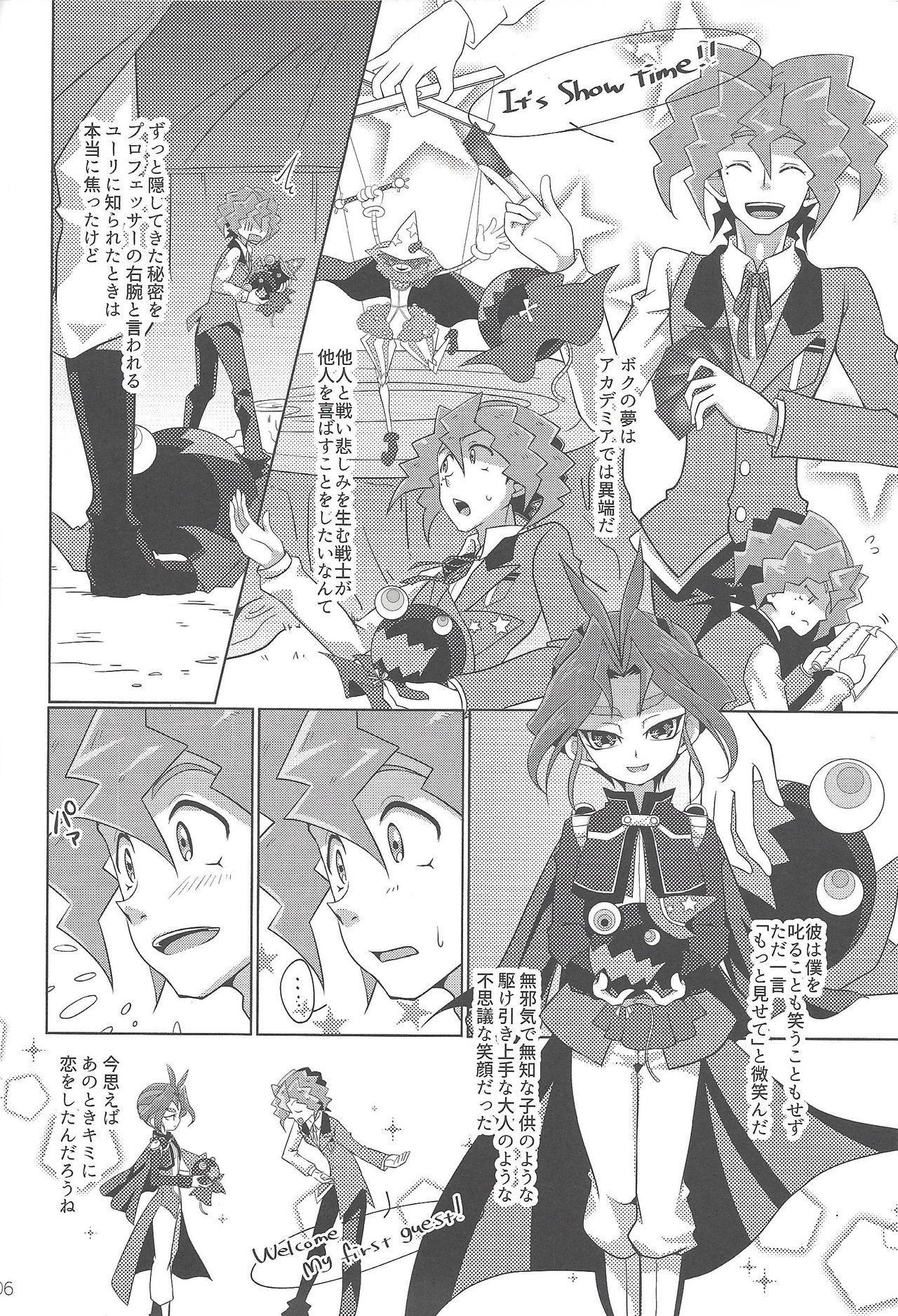 Hakoniwa Escape 3