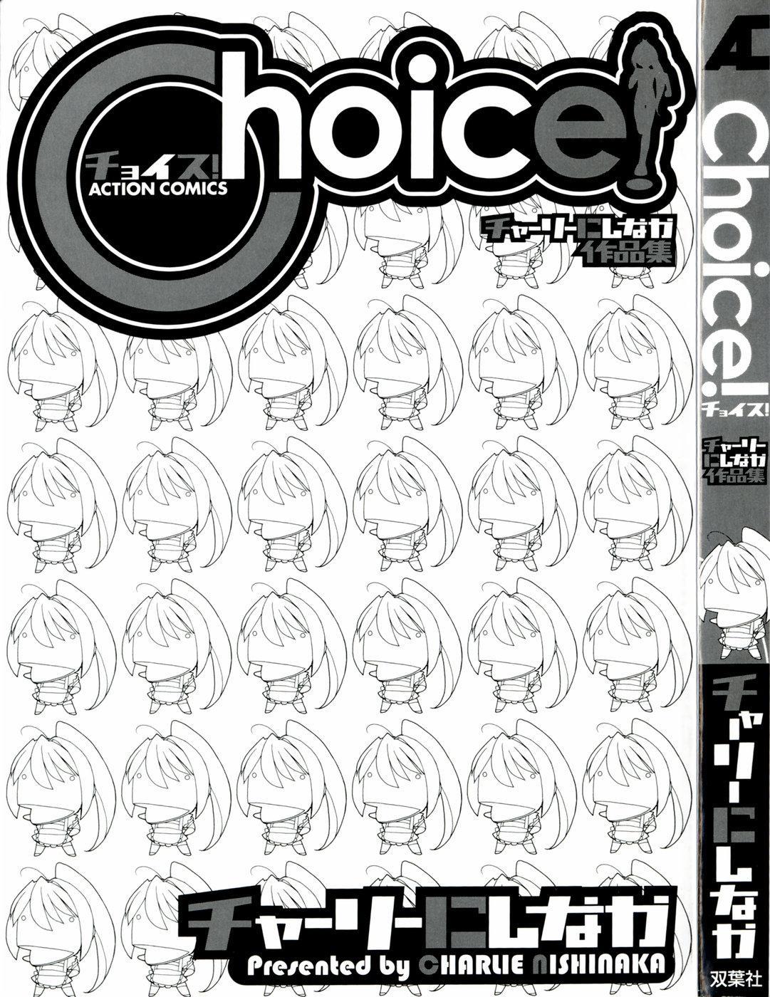 Choice! Vol.1 Ch.1-3 1