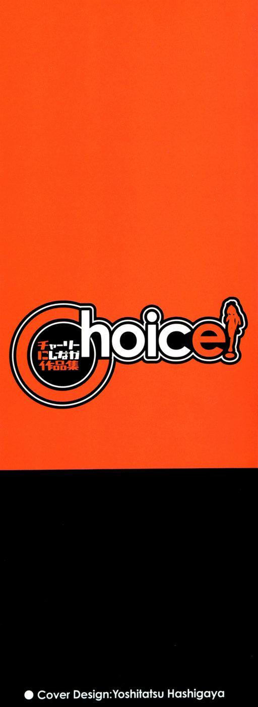 Choice! Vol.1 Ch.1-3 2
